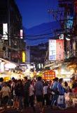 Mercado de calle de Taiwán Imagenes de archivo