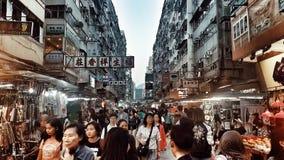 Mercado de Fayuan, Hong-Kong Foto de archivo libre de regalías