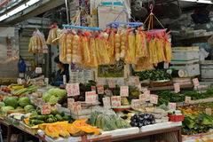 Mercado de Hong Kong Imagem de Stock Royalty Free