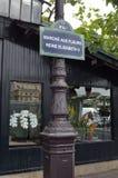 Mercado de la flor de París Foto de archivo libre de regalías