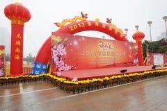 Mercado de la flor del festival de resorte 2012 en Nanhai Imagen de archivo