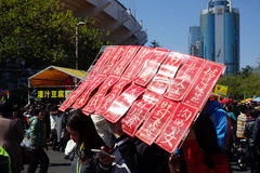 Mercado 2016 de la flor del jazmín de invierno de Guangzhou Imagen de archivo libre de regalías