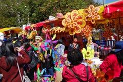 Mercado 2016 de la flor del jazmín de invierno de Guangzhou Fotografía de archivo libre de regalías
