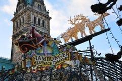 Mercado de la Navidad de Hamburgo, Alemania Imagen de archivo