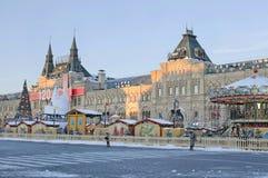 Mercado de la Navidad en la Plaza Roja, Moscú Foto de archivo