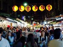 Mercado de la noche Fotografía de archivo libre de regalías