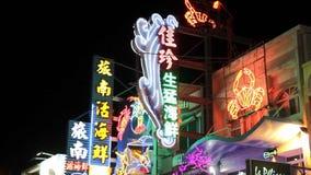 Mercado de la noche de Kenting HD metrajes