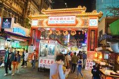 Mercado de la noche de la calle de Raohe fotos de archivo
