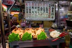 Mercado de la noche de la calle de Raohe, Taipei, Taiwán Foto de archivo