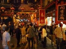 Mercado de la noche del bocado de Pekín, China Imagen de archivo libre de regalías