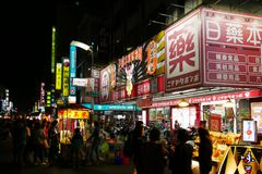 Mercado de la noche de Liuhe en Gaoxiong Imagen de archivo