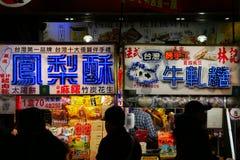 Mercado de la noche de Liuhe en Gaoxiong Fotos de archivo