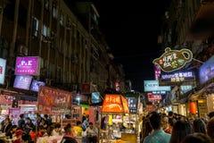 Mercado de la noche de Raohe fotos de archivo libres de regalías