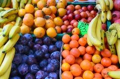 Mercado de las frutas Fotografía de archivo libre de regalías