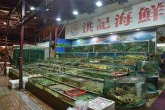 Mercado de los mariscos crudos foto de archivo