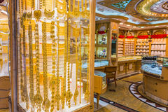 Mercado de oro en Duba Imagen de archivo