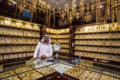 Mercado de oro en Duba Foto de archivo