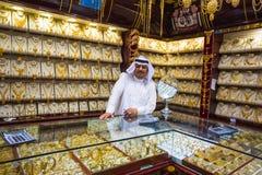 Mercado de oro en Duba Fotos de archivo libres de regalías