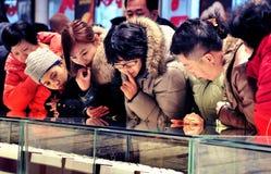 Mercado de ouro Fotos de Stock