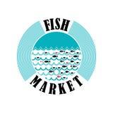 Mercado de peixes 2 Ilustração Stock