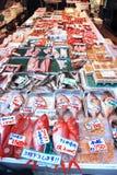 Mercado de peixes de tokyo Foto de Stock Royalty Free