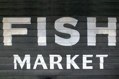 Mercado de pescados Fotos de archivo libres de regalías
