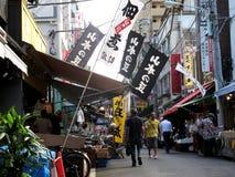 Mercado de pescados de Tsukiji imagenes de archivo