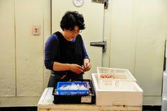 Mercado de pescados editorial de Tokio Imágenes de archivo libres de regalías