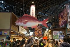 Mercado de pescados de Kuroshio, Wakayama, Kansai, Japón fotos de archivo