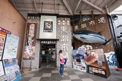 Mercado de pescados de Kuroshio, Wakayama, Kansai, Japón imagen de archivo