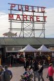 Mercado de pescados público famoso Foto de archivo