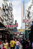 Mercado de rua em Hong Kong Fotos de Stock Royalty Free