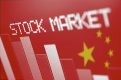 Mercado de valores de ação chinês para baixo Fotografia de Stock
