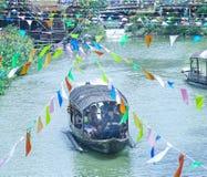 Mercado del barco Fotos de archivo