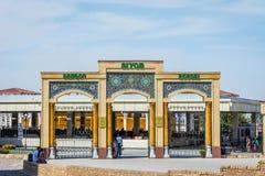Mercado do bazar de Siab, Samarkand, Usbequistão Imagem de Stock