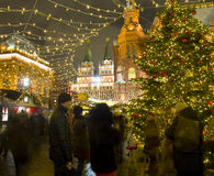 Mercado do Natal em Moscovo Fotos de Stock