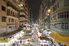 Mercado em Hong Kong na noite Fotos de Stock Royalty Free