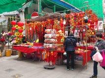 Mercado en Año Nuevo lunar chino Fotos de archivo