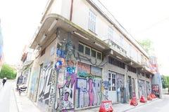 Mercado en la calle de Atenas, Grecia Imagen de archivo