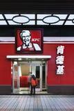 Mercado en la noche, Pekín, China de KFC Imágenes de archivo libres de regalías
