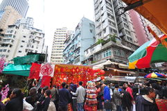 Mercado festivo durante o ano novo lunar chinês Imagens de Stock