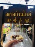 Mercado flotante en el chacherngsao Tailandia fotografía de archivo