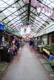 Mercado interior del puerro Foto de archivo