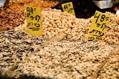 Mercado, Jerusalén, Israel Imagen de archivo libre de regalías