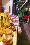 Mercado Kyoto Japón de la comida de Nishiki Imágenes de archivo libres de regalías