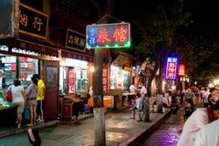 Mercado musulmán de la noche en xian, China Fotografía de archivo libre de regalías