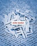 Mercado muy especializado Fotos de archivo libres de regalías