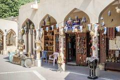 Mercado Nizwa da cerâmica Fotografia de Stock
