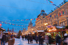 Mercado no quadrado vermelho, Moscou do Natal, Rússia Fotografia de Stock