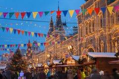 Mercado no quadrado vermelho, Moscou do Natal, Rússia Imagens de Stock